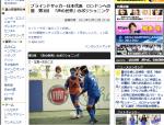 第3回『「声の世界」のポジショニング』日本代表加藤健人選手