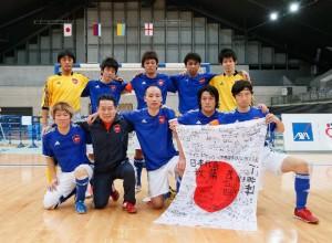 世界選手権日本代表集合写真